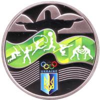 Игры XXXI Олимпиады в Рио-де-Жанейро. Монета 10 гривен. 2016 год, Украина.