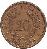 Монета 20 марок. 1936 год, Финляндия. Состояние - F.