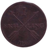 Монета 1 скиллинг. 1829 год, Швеция.