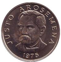 Хусто Аросемена. Монета 25 сентесимо. 1975 год, Панама. (Без отметки монетного двора). BU.