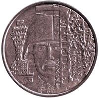 Защитникам Донецкого аэропорта. Монета 10 гривен. 2018 год, Украина.