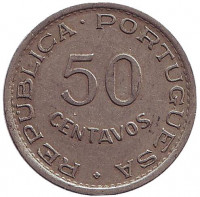 300 лет революции 1648 года. Монета 50 сентаво. 1948 год, Ангола в составе Португалии.