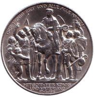 100-летие победы над Наполеоном под Лейпцигом. 2 марки. 1913 год, Пруссия.