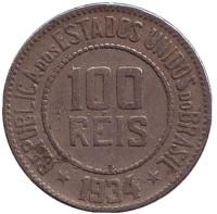 Монета 100 рейсов. 1934 год, Бразилия.