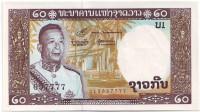 Банкнота 20 кип. 1963 год, Лаос. Тип 2.