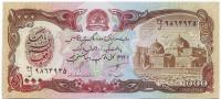 Банкнота 1000 афгани. 1990 год, Афганистан.
