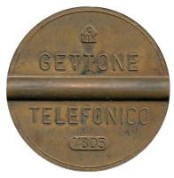 Телефонный жетон. 7805. Италия. 1978 год. (Отметка: CMM)