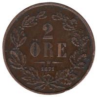 Монета 2 эре. 1871 год, Швеция.