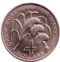 ФАО. Бананы. Монета 4 доллара. 1970 год, Барбадос.