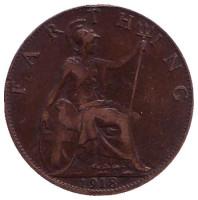 Монета 1 фартинг. 1918 год, Великобритания.