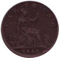 Монета 1 фартинг. 1886 год, Великобритания.