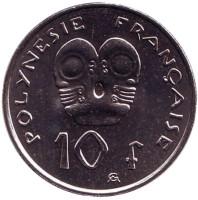 Монета 10 франков. 2014 год, Французская Полинезия. UNC.