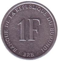 Монета 1 франк. 2003 год, Бурунди.