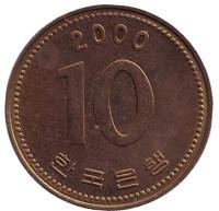 Монета 10 вон. 2000 год, Южная Корея.