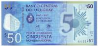 50 лет Центральному банку Уругвая. Банкнота 50 песо. 2017 год, Уругвай.