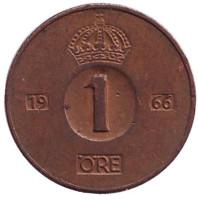 Монета 1 эре. 1966 год, Швеция.