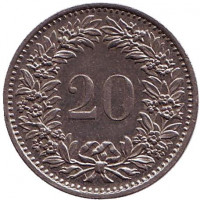 Монета 20 раппенов. 1979 год, Швейцария.
