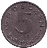 Имперский орёл. Монета 5 грошей. 1973 год, Австрия.