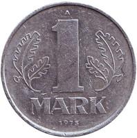 Монета 1 марка. 1975 год, ГДР.