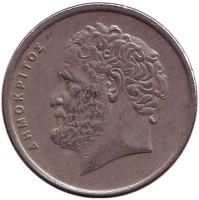 Демокрит. Монета 10 драхм. 1992 год, Греция.