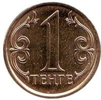 Монета 1 тенге, 2017 год, Казахстан. UNC.