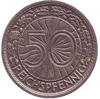 Монета 50 рейхспфеннигов. 1927 год (A), Веймарская республика.