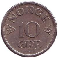 Монета 10 эре. 1953 год, Норвегия.