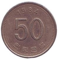 Монета 50 вон. 1984 год, Южная Корея.