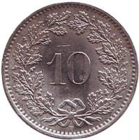 Монета 10 раппенов. 1992 год, Швейцария.