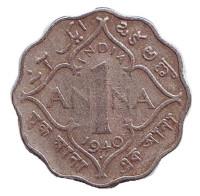 """Монета 1 анна. 1940 год, Британская Индия. (""""•"""" - Бомбей)"""