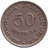 300 лет революции 1648 года. Монета 50 сентаво. 1950 год, Ангола в составе Португалии..