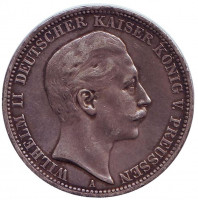 Вильгельм II. 3 марки. 1908 год, Пруссия.