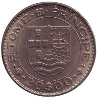 Монета 20 эскудо. 1971 год, Республика Сан-Томе и Принсипи в составе Португалии.