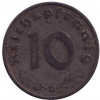 Монета 10 рейхспфеннигов. 1940 год (D), Третий Рейх.
