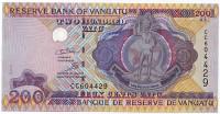 Абориген. Банкнота 200 вату. 1995 год, Вануату. Тип 2.