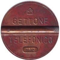 Телефонный жетон. 7812. Италия. 1978 год. (Отметка: CMM)