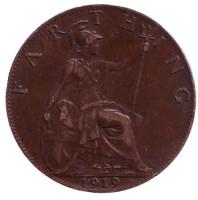 Монета 1 фартинг. 1919 год, Великобритания.