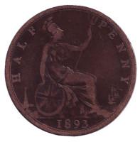 Монета 1/2 пенни. 1893 год, Великобритания.