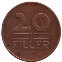 Монета 20 филлеров. 1946 год, Венгрия.