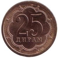 Монета 25 дирамов. 2006 год, Таджикистан. (СПМД). (Немагнитная). XF.