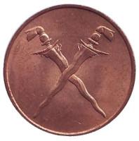 Мечи. Монета 1 цент. 1962 год, Малайя и Британское Борнео. aUNC.
