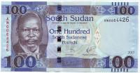 Джон Гаранг де Мабиор. Банкнота 100 фунтов. 2017 год, Южный Судан.