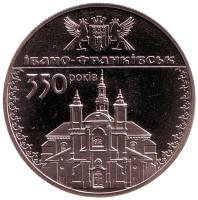350 лет городу Ивано-Франковск. Монета 5 гривен, 2012 год, Украина.