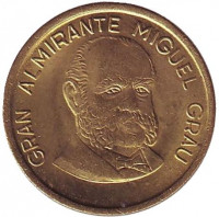Мигель Грау. Монета 20 сентимов. 1987 год, Перу.
