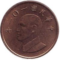 Чан Кайши. Монета 1 юань. 2012 год, Тайвань.