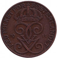 Монета 5 эре. 1911 год, Швеция.