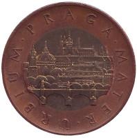 Прага. Монета 50 крон. 2012 год, Чехия. Из обращения.