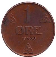 Монета 1 эре. 1938 год, Норвегия.