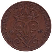 Монета 5 эре. 1923 год, Швеция.