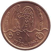 Фонд дикой природы (WWF). Монета 5 ринггит. 1992 год, Малайзия.